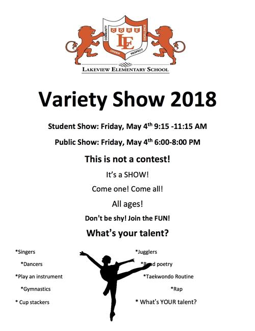 Variety Show 2018